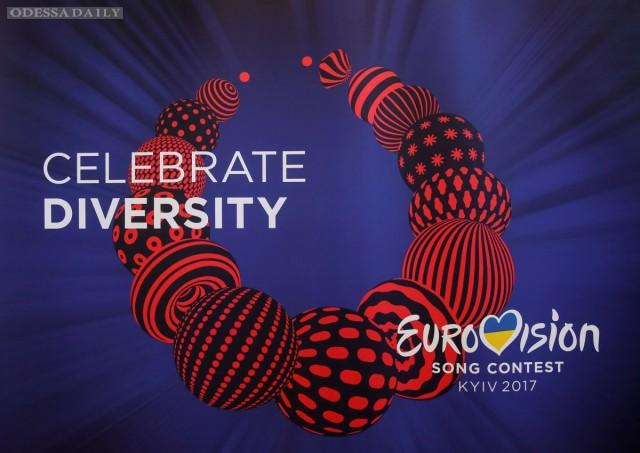 Организаторы Евровидения подтвердили наличие письма об угрозах исключить Украину из конкурса