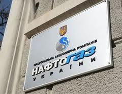 Компания Ахметова задолжала Нафтогазу 3,1 миллиарда