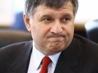 Аваков жестко отреагировал на скандальное заявление Трампа по Крыму