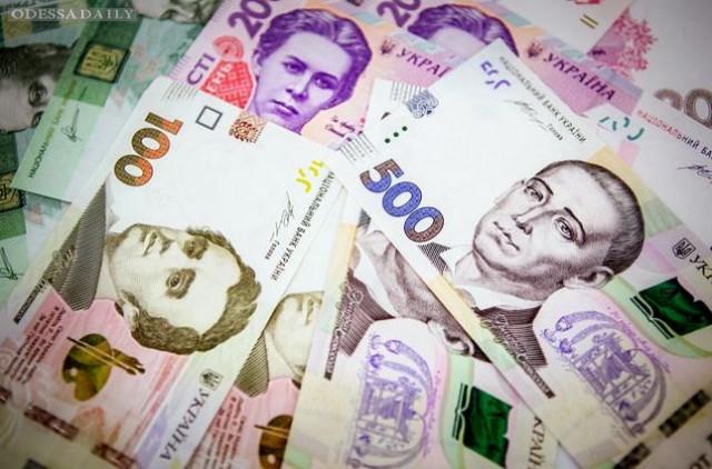 В Украине увеличилась сумма максимальной помощи по безработице
