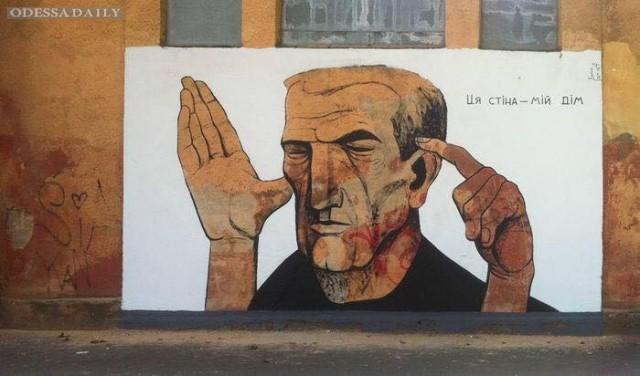 В Одессе появилась своя «stena sracha»