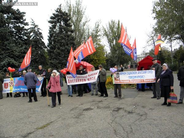 Одесские коммунисты прошли маршем по одесским улицам. Фото/Видео