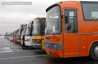 АМКУ приказал Минфину обосновать цены на проезд в автобусах и маршрутках