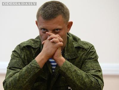 Переворот в ДНР: версия от партизанского отряда Тени