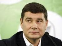 В НАБУ сообщили, что Онищенко улетел в Ниццу