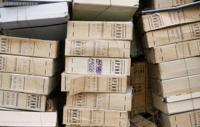 Правительство создаст открытый архив КГБ