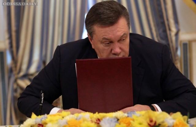 Украина просит Швейцарию вернуть активы окружения Януковича - WSJ