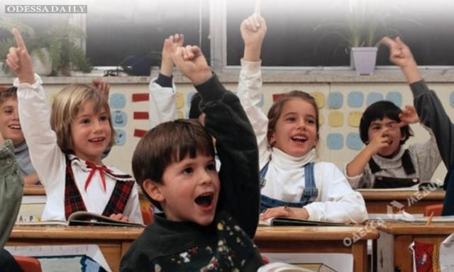 Директоры одесских школ категорически против образовательной реформы
