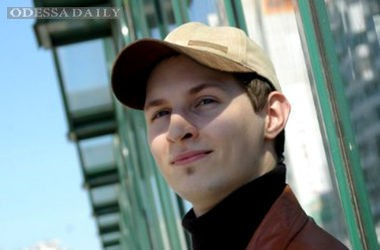 В России хотят закрыть детище Дурова: создатель сервиса остроумно ответил