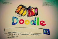 Doodle not only for Google