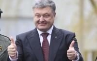 Об оценке работы Президента Порошенко. Итоги «децентрализации». Часть первая