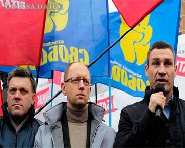 Винница: марш оппозиции (Видео)