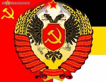 Московское царство: опыт первой социалистической революции