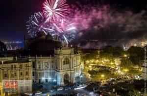 Одесса войдет в национальную сеть интеркультурных городов