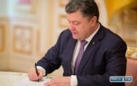 Президент присвоил почетное звание профессору из Одессы