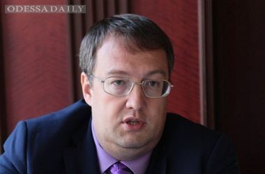 Россиянам станет проще узнать, как получить право на проживание в Украине – Геращенко