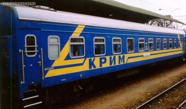 Строительство крымской электростанции оплатят россияне из других регионов