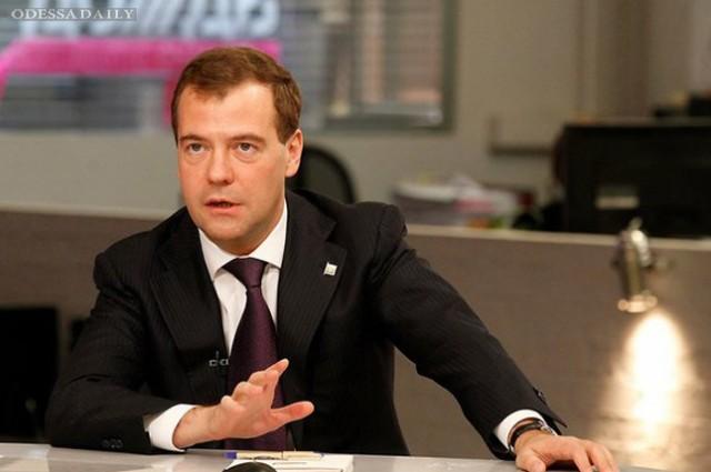 Медведев подписал постановление о поставках газа в Украину по цене $ 247