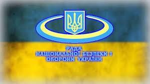 Вступил в силу секретный указ Порошенко по гособоронзаказу