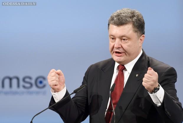 Порошенко о русском мире, Донбассе и оружии: главные заявления в Мюнхене