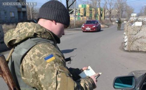 В Донецкой области усилили меры безопасности - проверяют транспорт