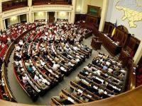 Рада разрешила реорганизацию медучреждений в предприятия