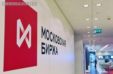 Московская биржа избавляется от активов в Украине