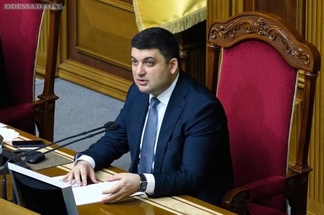 Украина и Польша договорились об упрощении пересечения границы