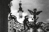 Леонид Штекель: Майдан и философия большевизма