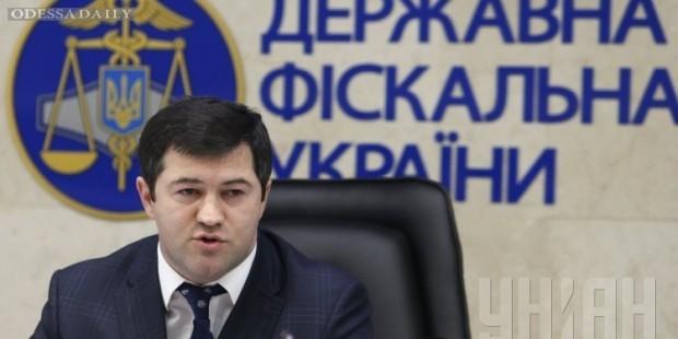 Насиров пообещал уволить 42% руководства ГФС, как требовал Яценюк