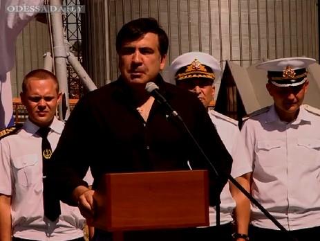 Саакашвили: Штаб Военно-морских сил будет располагаться в Одессе