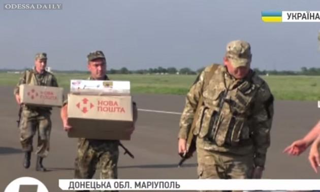 Одесские волонтеры усилили саперов современной техникой. ВИДЕО
