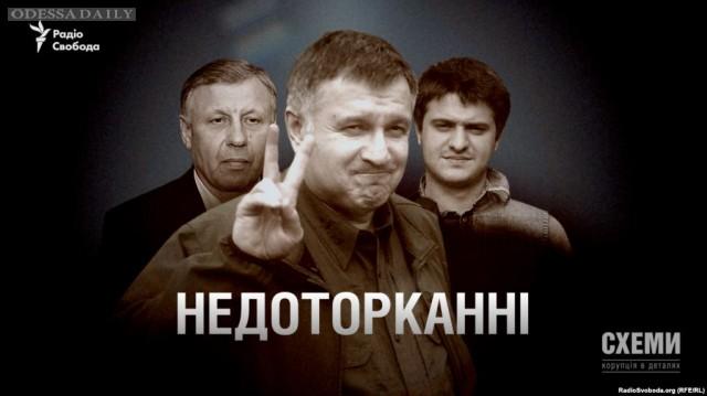Леонид Штекель: Смерть ребенка и отставка Авакова