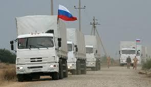 РФ отправила на оккупированный Донбасс очередной гумконвой