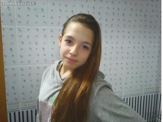 13-летняя одесситка пропала в свой день рождения