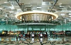 Назван лучший аэропорт мира