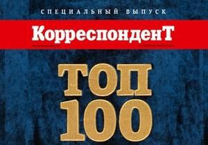 В списке самых влиятельных людей Украины практически нет одесситов