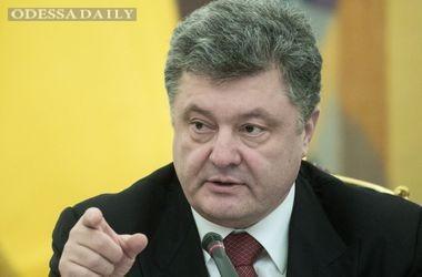В ближайшее время Украина введет новые санкции против россиян – Порошенко