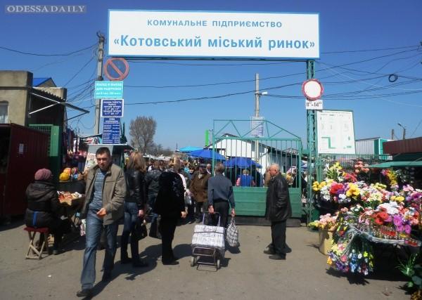 О беспределе в Котовске. Письмо в газету