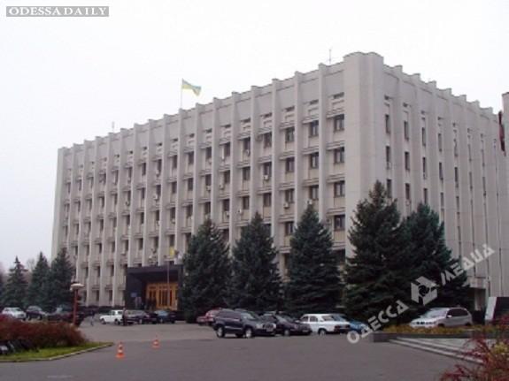 Депутаты Одесского облсовета снова сядут за парты