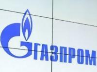 В «Газпроме» решили, что это они выиграли газовый спор