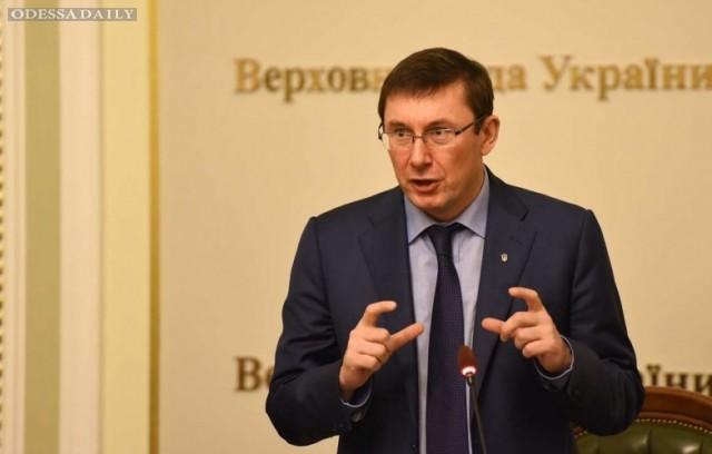 Луценко пригрозил областным чиновникам братской могилой