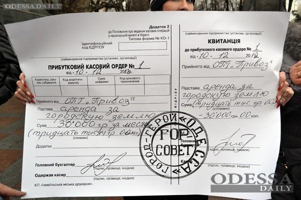 Как одесские предприниматели Костусеву честную арендную плату носили. Видео