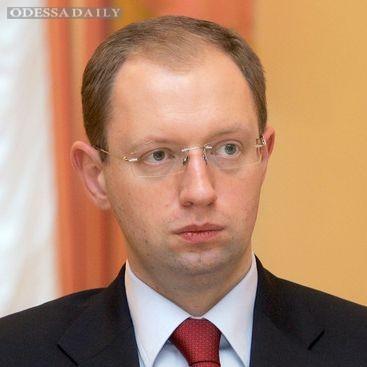 Яценюк: у Януковича переписали бюджет, принятый Радой