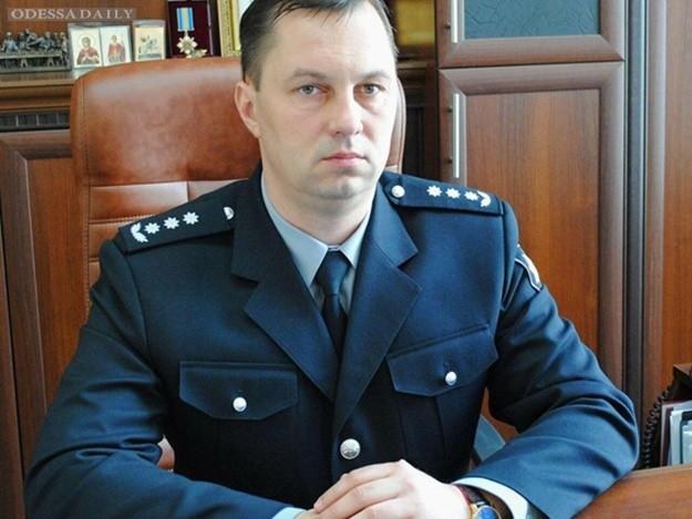 В Одессе новый начальник полиции