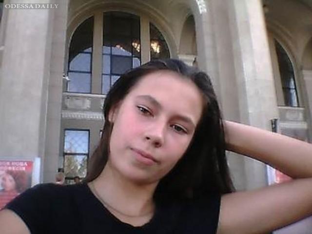 В Одессе пропала школьница