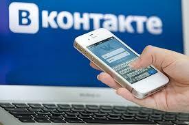 «ВКонтакте» запустила денежные переводы на Украину