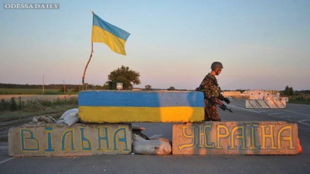 Украина вернула себе два города из серой зоны в Донбассе