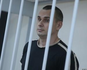 ФСБ завершила расследование дела Сенцова