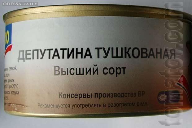 Если человек пришел в ВР с одной политической силой, а оказывается в другой – это для меня странно, - Николай Скорик